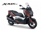 山葉機車 XMAX