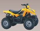 光陽機車 Mongoose 90 (ATV)